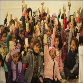 التوعية الصحية والبيئية للأطفال